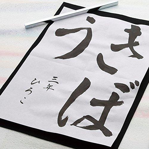 呉竹『清書用墨滴180ml(BA10-18)』