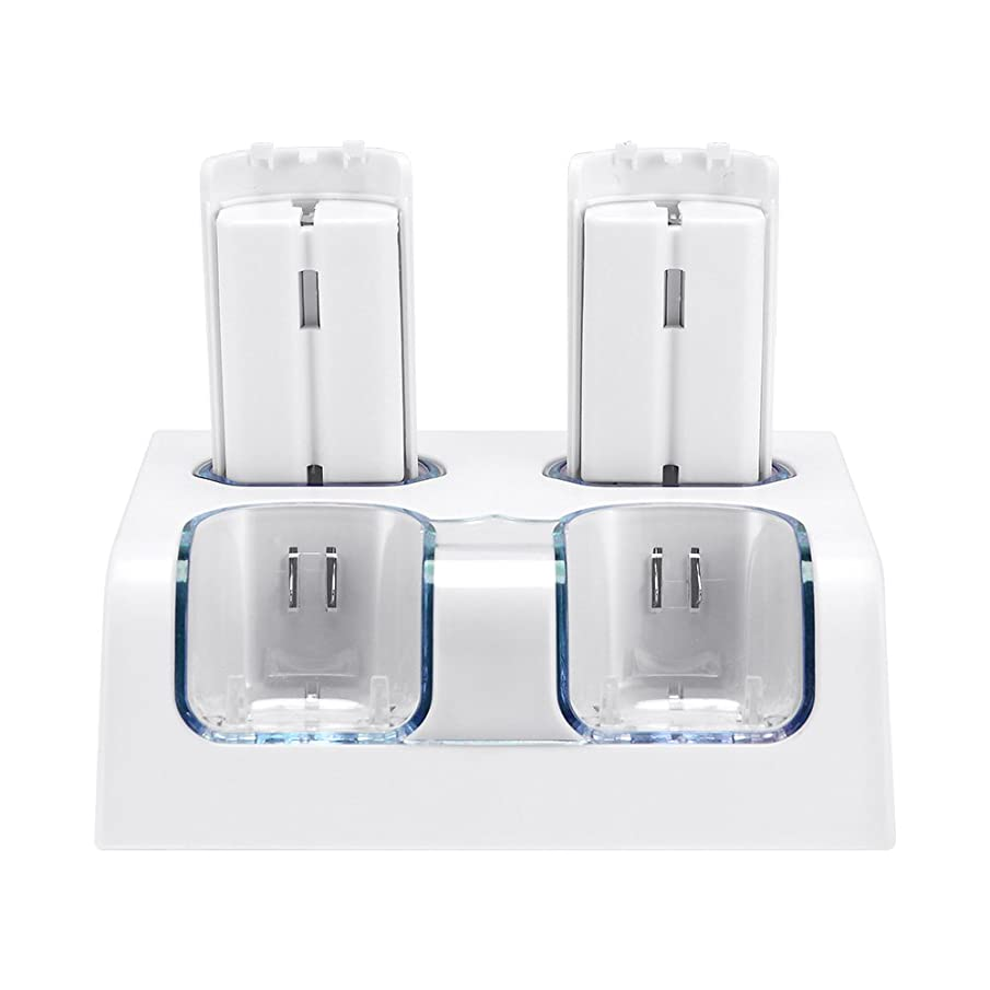 Cosaux FM22 4 in 1 Wii Remote Controller Charger, Wii Remote Charger Charging Dock Cradle Station With Four Wii Rechargeable Batteries and LED illumination For Nintendo Wii Controllers - White