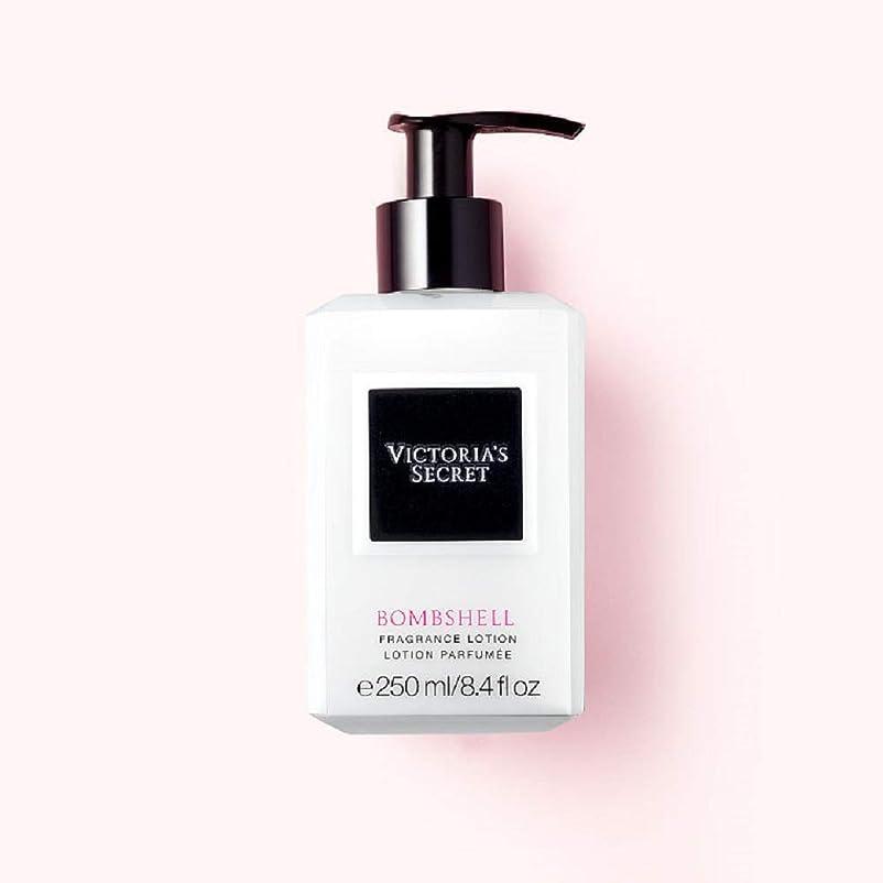 満足メイド不正直フレグランスローション FragranceLotion ヴィクトリアズシークレット Victoria'sSecret (1.ボムシェル/Bombshell) [並行輸入品]