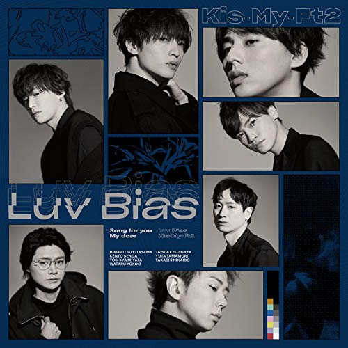 Luv Bias (CD+DVD)(初回盤B)