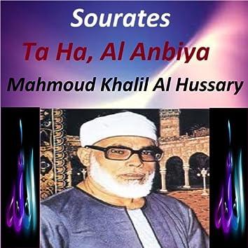 Sourates Ta Ha, Al Anbiya (Quran - Coran - Islam)