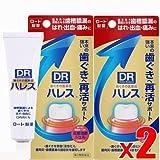 【第3類医薬品】ハレス口内薬 15g ×2