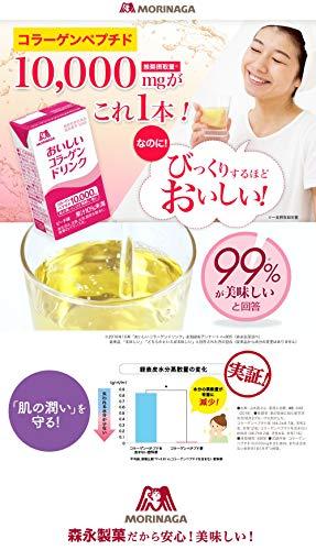 森永製菓おいしいコラーゲンドリンクピーチ味125ml×12本
