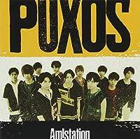 PUXOS (タイプA)