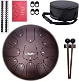 Ohuhu 12 Inch Steel Tongue Drum 13 Notes C Major for Kids and Adults with Rubber Mallets, Finger Picks and Padded Travel Bag
