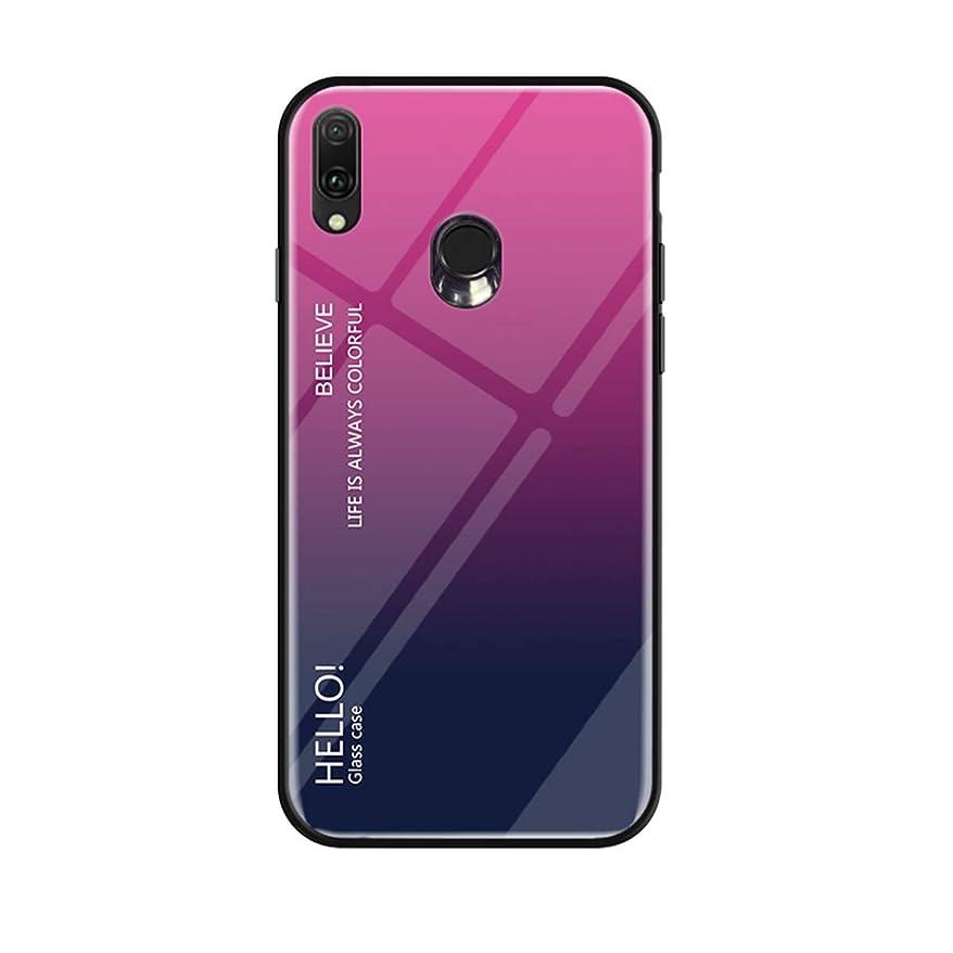 引き出し調和のとれた勤勉携帯電話ケースカバー Asus Zenfone Max Pro (M2) ZB631KL対応, Scheam ガラスバックカバーグラデーションカラーガラス素材電話ケースアンチスクラッチ保護カバー, ロージー