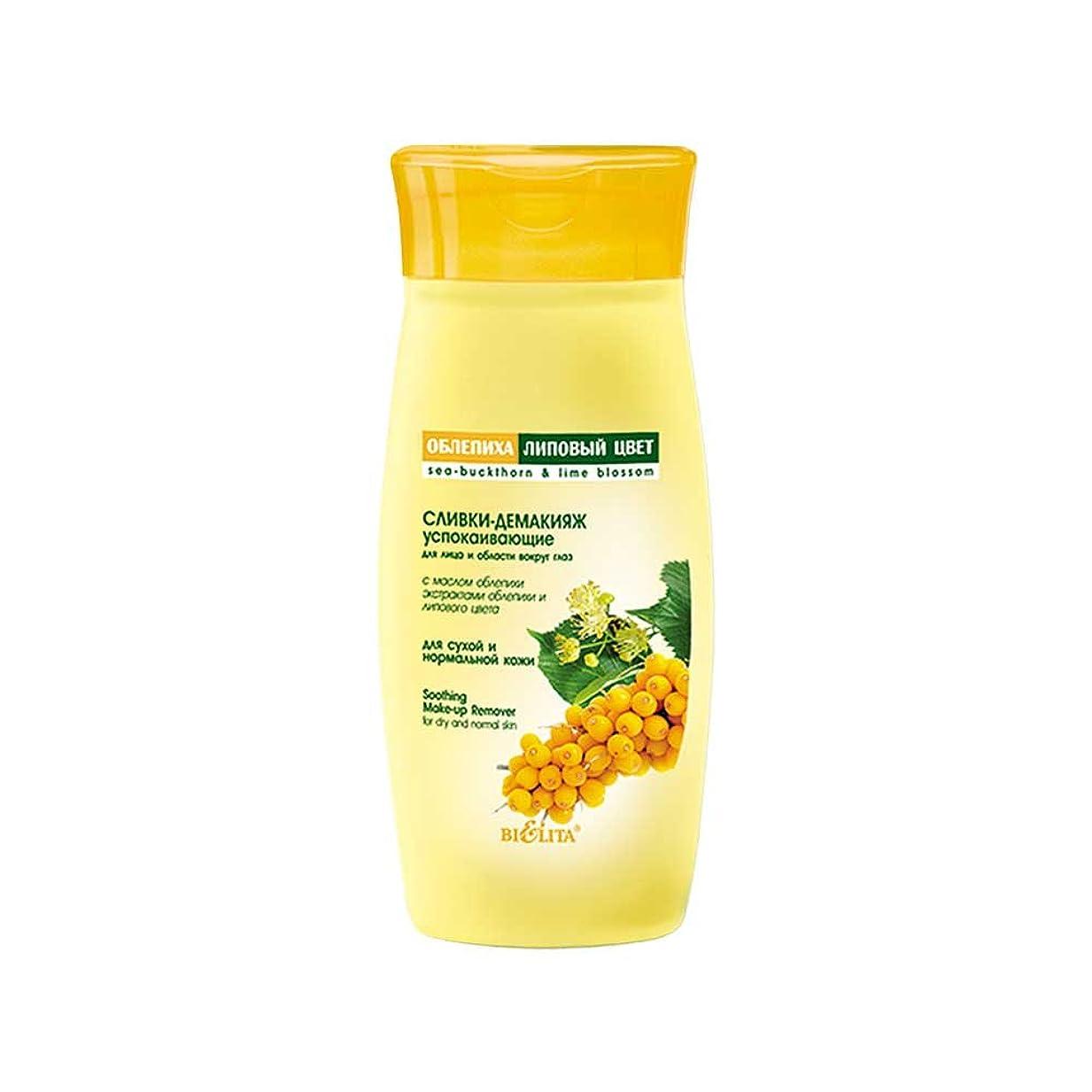 教師の日バイバイ必要Bielita & Vitex   Sea-Buckthorn Line   Shooting Face and Eye Make-up Remover, 145 ml   Sea-Buckthorn Oil, Lime Blossom Oil, Vitamin E