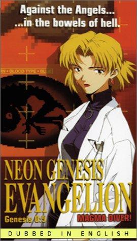 Neon Genesis Evangelion - Part 5 [VHS] [1997]
