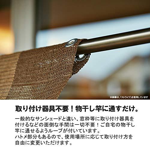 萩原サンシェードすだれ「ストライプ」はとめタイプ挿し竿対応約88X135350104850