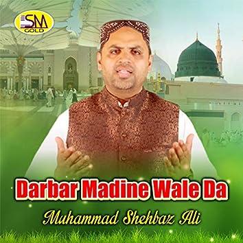 Darbar Madine Wale Da