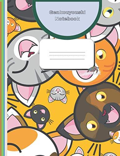 Genkouyoushi Notebook, Japanese Character Writing Practice Book, Kawaii bear & Butterflies notebook for Japanese writing: Improve Writing with Square ... Hiragana and Angular Katakana Scripts |