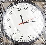 Guilty Gadgets Reloj de pared de 8 pulgadas con gran número silencioso cuarzo decorativo relojes modernos redondos para el hogar, dormitorio, cocina, escuela, oficina, color negro