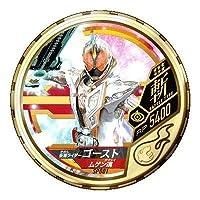 仮面ライダーブットバソウル/DISC-SP001 仮面ライダーゴースト ムゲン魂 R6