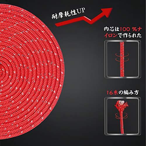 テントロープパラコードタープロープガイロープ反射ガイライン自在金具付き50mアルミ自在金具ボビン巻キャンプロープ4mm/5mm耐久性(レッド(直径3mm))
