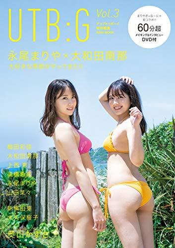 UTB:G Vol.3 (ワニムックシリーズ248)