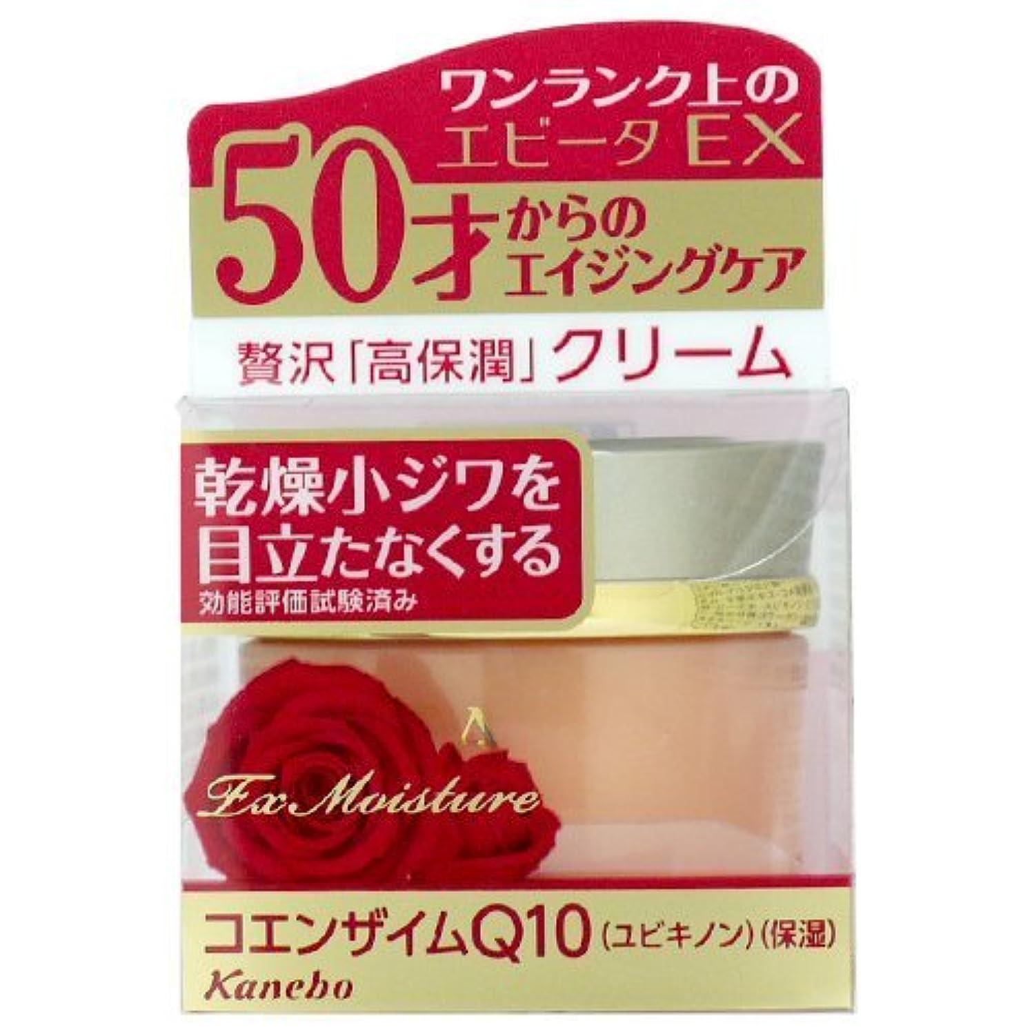 フォーラム製品味わうカネボウ エビータ EX クリームA 35g
