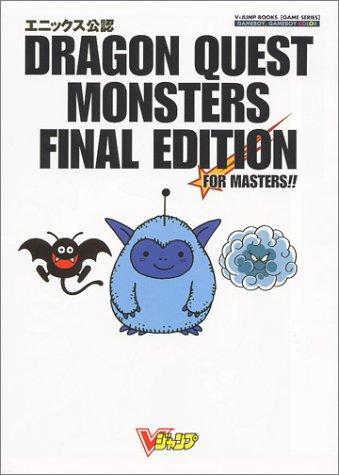 ドラゴンクエストモンスターズFINAL EDITION―エニックス公認 (Vジャンプブックス―ゲームシリーズ)