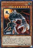 遊戯王OCG 古代の機械巨人-アルティメット・パウンド ウルトラレア VJMP-JP126-UR Vジャンプ