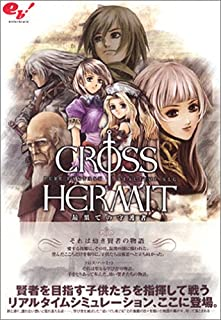 Cross Hermit