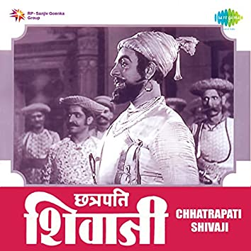 Chhatrapati Shivaji (Original Motion Picture Soundtrack)