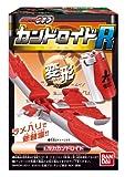 仮面ライダーオーズ カンドロイドR BOX (食玩)
