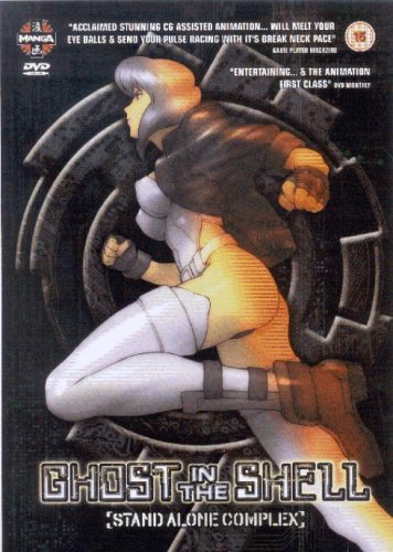 Ghost In The Shell - Stand Alone Complex - Vol. 2