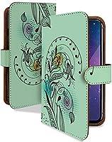 Xperia XZ1 ケース 手帳型 携帯ケース 水彩 線画 水色 花 フラワー おしゃれ エクスペリア スマホケース 携帯カバー Xperia XZ1 水彩花 カメラレンズ全面保護 カード収納付き 全機種対応 t0627-020850002