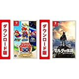 スーパーマリオ 3Dコレクション|オンラインコード版 + ゼルダの伝説 ブレス オブ ザ ワイルド【Nintendo Switch】|オンラインコード版