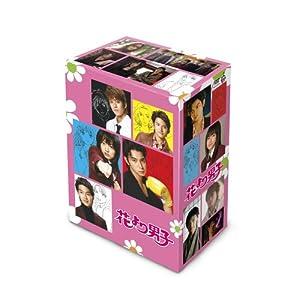 """花より男子DVD-BOX"""""""