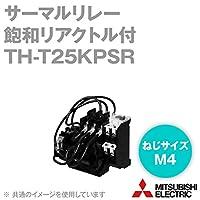 三菱電機 TH-T25KPSR 11A サーマルリレー (飽和リアクトル付) (ヒータ呼び 11A) (3極3素子) (充電部保護カバー) NN