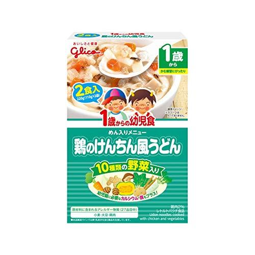 江崎グリコ 1歳からの幼児食 鶏のけんちん風うどん 2食入 (110g×2袋) ベビーフード レトルト