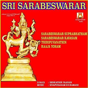 Sri Sarabeswarar