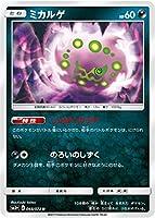 ポケモンカードゲーム/PK-SM3+-048 ミカルゲ U