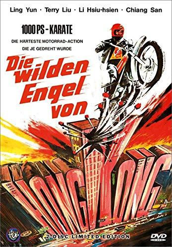Die wilden Engel von Hongkong - Limited Edition [2 DVDs]