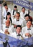 JAZZ爺MEN [DVD] image