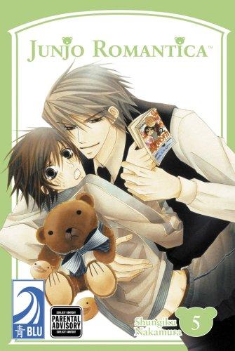JUNJO ROMANTICA Volume 5: (Yaoi): v. 5