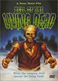 Hell of the Living Dead (Virus) [Import USA Zone 1]