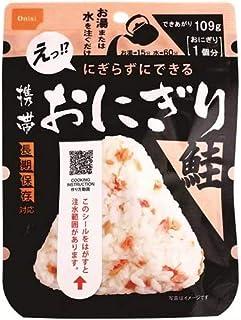 尾西食品 アルファ米 携帯おにぎり 鮭 42g