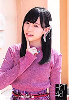【運上弘菜】 公式生写真 HKT48 カレンダー 封入特典