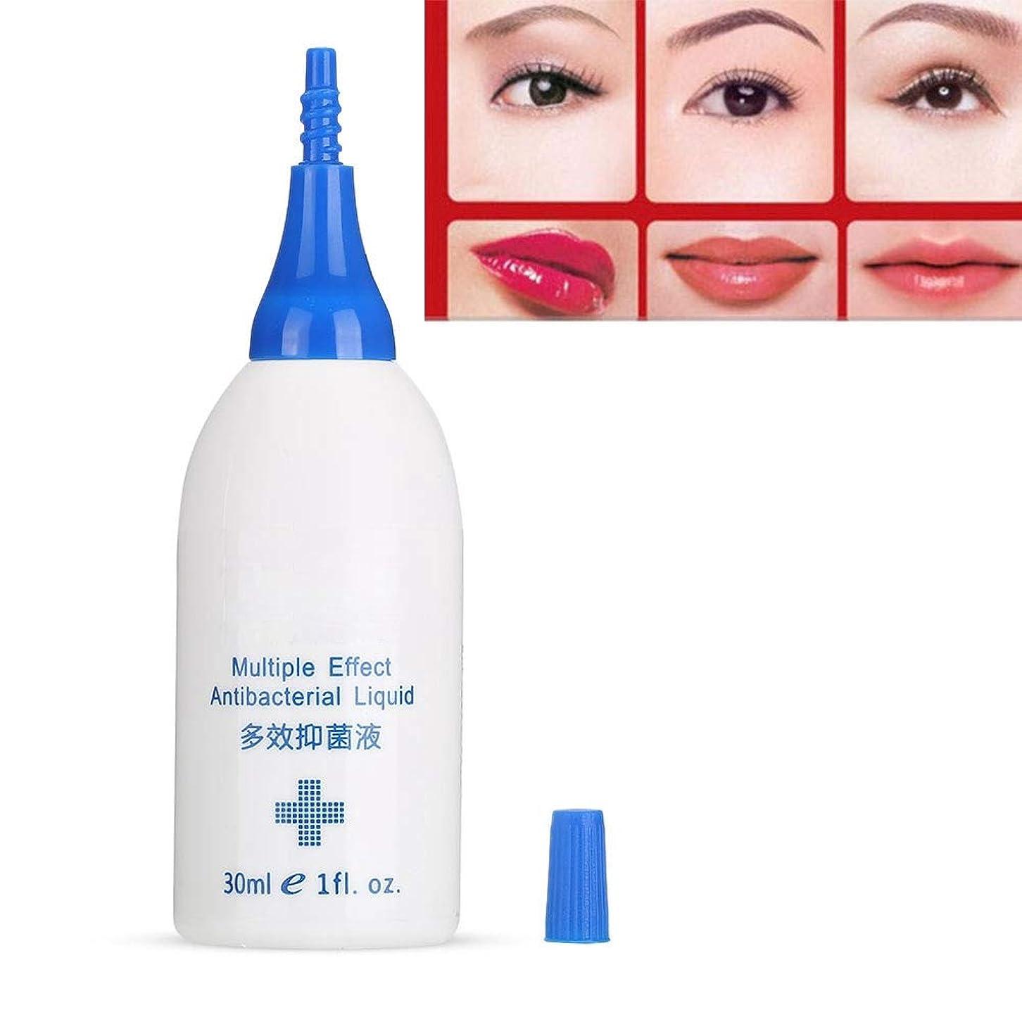 リキッドパーマネントメイクアップ - アイブロウインクリップ、マイクロブレードアイブロウタトゥーインク、顔料リキッド補助剤