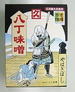 カクキュー 復刻版八丁味噌(三河産大豆使用) 800g
