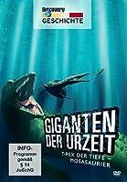 Giganten der Urzeit - T-Rex der Tiefe - Mosasaurier