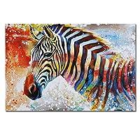 油絵プリント壁アート| 現代のカラフルな馬の頭の抽象的な動物画像キャンバスHD印刷| 保育園、幼稚園、レストラン、子供部屋用のフレームレス絵画,B,40×60cm
