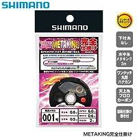 シマノ(SHIMANO) メタキング 完全仕掛け ピンク 0.01号 RG-AE1Q