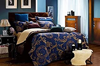 Dolce Mela DM479Q Jacquard Damask Luxury Bedding Duvet Covet Set, Queen