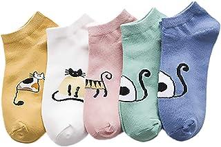 5Pairs Mantener Caliente Algodón Skate Calcetín Cómodo Piso Calcetines Cortos De Gato Tobilleros Antideslizantes