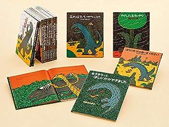宮西達也 ティラノサウルス・シリーズ(既刊15巻) (みやにしたつやのえほん)