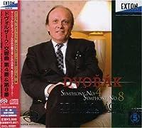 Dvorak: Symphonies Nos. 4 & 8 [Hybrid SACD] [Japan] (2007-04-25)