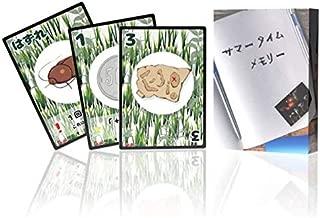 サマータイムメモリー 〜夏の日の神経衰弱〜