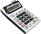 Calculadora de mesa Calculadora de mesa 8digitos bateria cinza 01 unidade